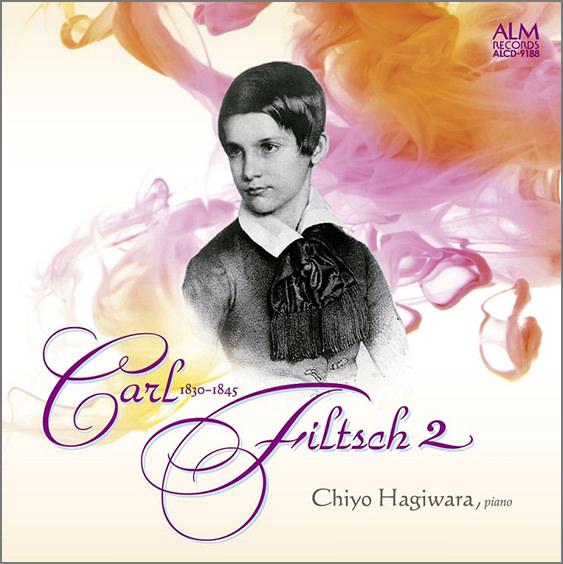 ショパンの愛弟子 若き天才作曲家 カール・フィルチュの世界 2