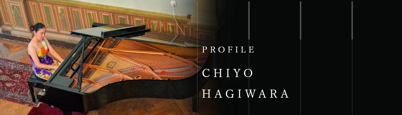 ピアニスト、カール・フィルチュ作品研究の日本の第一人者 萩原 千代